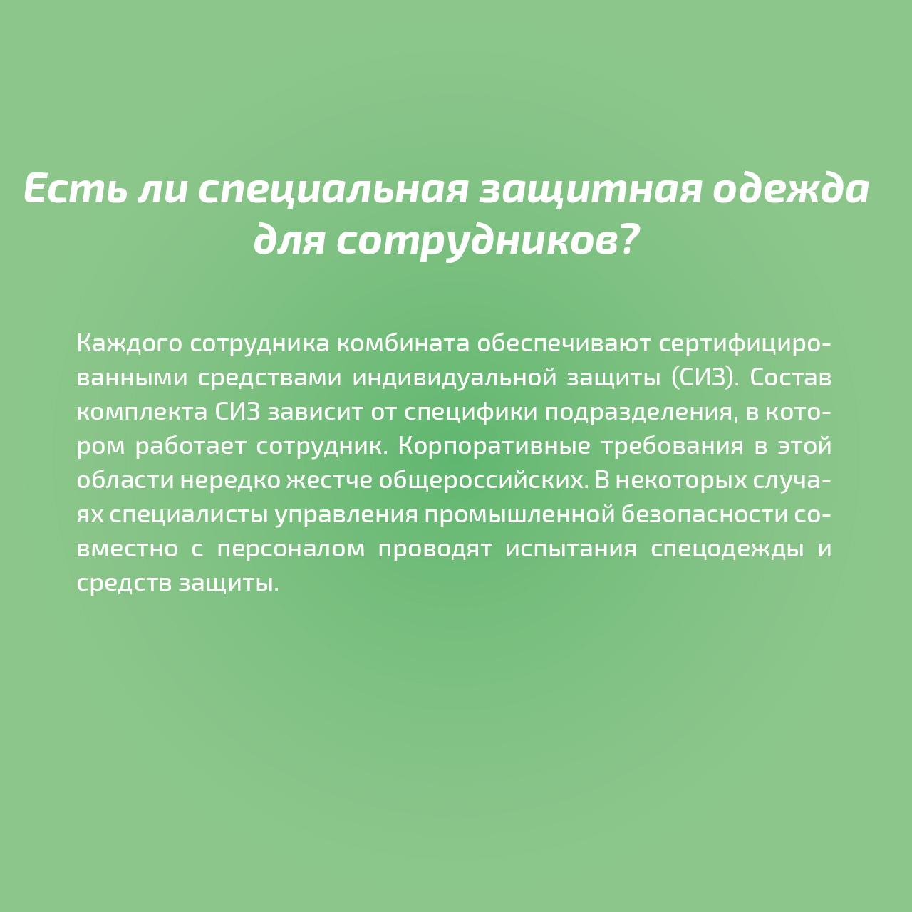 3-01.jpg